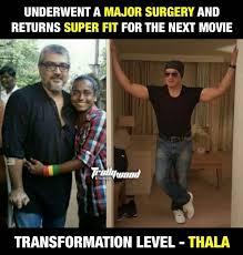 Film Major Meme - who is the best actor in tamil cinema quora