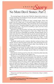 bible study archives akersfollett