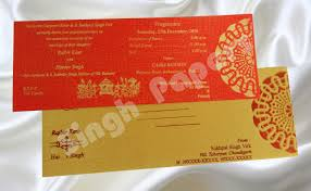 designer wedding invitation cards exclusive wedding cards