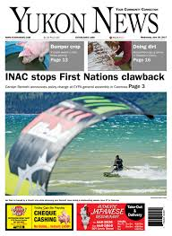 nissan canada day 3d water projection yukon news june 28 2017 by black press issuu