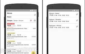 hyperdia japan rail search apk japan trains android app free in apk