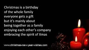 family christmas poems and quotes for cards families