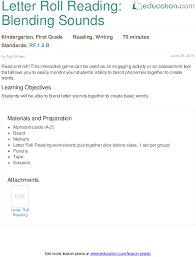 words ending in th worksheet education com