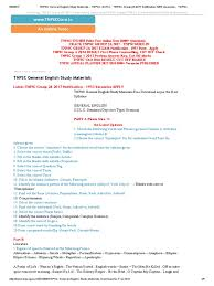 100 pdf tnpsc group 1 model question paper with answers in