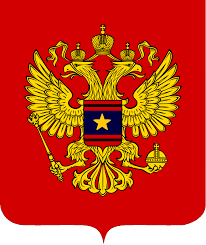 Russian Czar Flag Nationstates The Greater Hungarian Kingdom Of Commonwealth