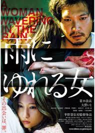 list film jepang komedi romantis sinopsis film jepang comedy romantis the heirs korean drama recent