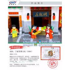 xingbao 01001 chinese style the chinese silk and satin store brick