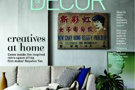 free home decorating magazines best free home interior design magazines ideas for you 5255 home