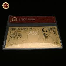 where to buy gold foil aliexpress buy gold banknote japan 10000 yen gold foil