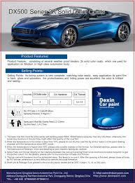 dexin car paint color chart buy car paint color chart dexin car