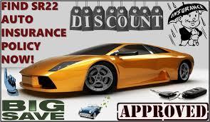 sr22 car insurance policy
