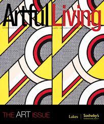 Kindle Living U2013 Worldwide Headquarters U2013 Award Winning Patio Artful Living Magazine Spring 2013 By Artful Living Magazine Issuu