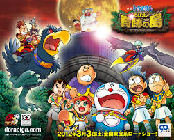 wallpaper doraemon the movie ドラえもん 壁紙 doraemon wallpaper doraemon pinterest