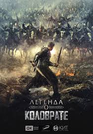 furious 2017 film wikipedia