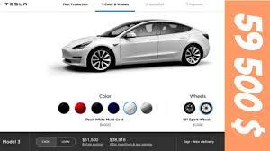 model 3 pricing revealed actual price walkthrough in design