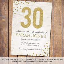 elegant birthday invitations plumegiant com