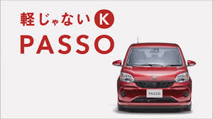 toyota car rate toyota passo 2016 2017 prices in pakistan pictures and reviews