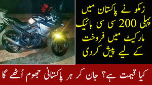 honda cbr all models price latest upcoming bikes in pakistan in 2017 latest model youtube