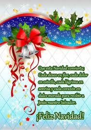 imagenes animadas de navidad para compartir mensajes de navidad fotos bonitas imagenes bonitas frases