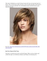 short hair sle what would you look like with short hair p1