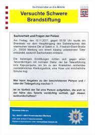 K Henm El Polizei Hessen Polizeipräsidium Mittelhessen