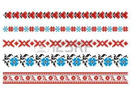 vector ornaments ukrainian borders set 4 royalty free