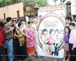 khichidi 电影promotion shah rukh khan house mannat house 照片从