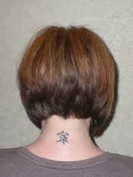 bob haircut back view with short hairs 1000 images about short