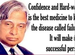 top 10 quotes of dr a p j abdul kalam best quotes of dr