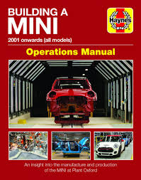 ever wondered how they build the mini now you can find out