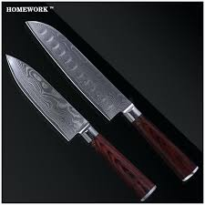 luxury kitchen knives professional kitchen knife set clared co