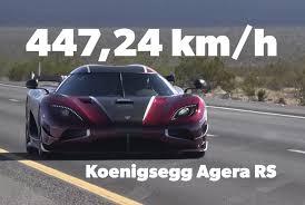 koenigsegg bugatti koenigsegg agera rs schnellstes auto mit straßenzulassung video