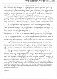 awesome collection of how to write a letter of recommendation for