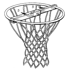 analytics for us patent no 5439210 basketball goal locking device