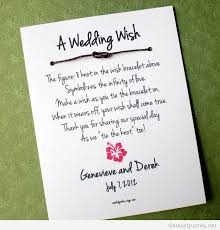 wedding quote amazing card