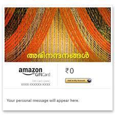 Gift Card Wedding Gift Wedding Gift Cards U0026 Vouchers Buy Wedding Gift Vouchers U0026 Cards