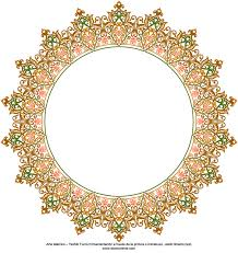 1065 best islamic patterns images on islamic