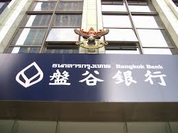 which bank is the best to use in thailand life in a new country
