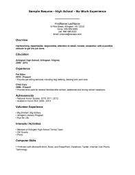 first resume resume example
