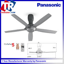 how to wire a ceiling fan with remote panasonic bayu 5 ceiling fan remot end 10 29 2019 11 31 am