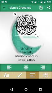 greeting card maker buy islamic greeting card maker for android chupamobile