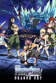 sm southmall movie guide list of cinemas showing u201cfairy tail dragon cry u201d in the