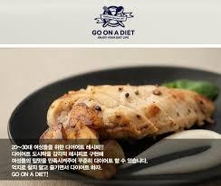ma premi鑽e cuisine 바이리뷰공식블로그 바이리뷰 선정자발표 카테고리의글목록 2 page