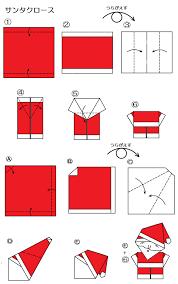 How To Make A Origami Santa - origami p礙re no祀l handmade origami santa and craft