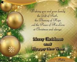 merry wishes for my family merry