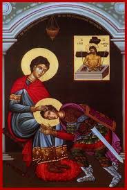 pagan thanksgiving prayer full of grace and truth a prayer to christ and st demetrios the