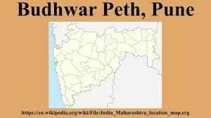 Pune India Map by Budhwar Peth Pune Youtube
