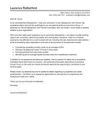 Sample Business Letter For Dealership   Cover Letter Templates