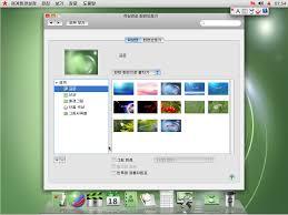 Red Flag Linux Supreme Leaders Prefer Apple North Korea U0027s Home Grown Red Star