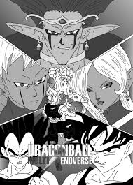 dragon ball fan manga dragon ball multi xenoverse cover page 000 by cheetah king on